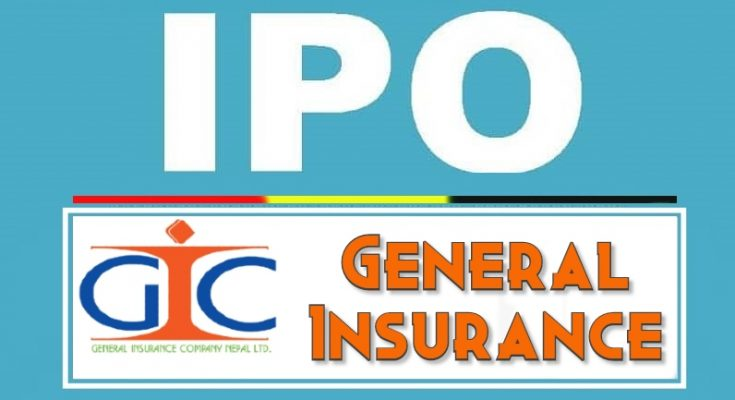 General insurance IPO coming soon