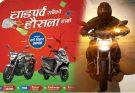 motorbike festive offers