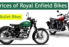 royal enfield bikes price in nepal 2020