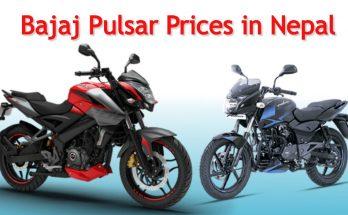 bajaj pulsar bikes price in nepal