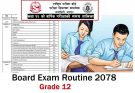 exam routine of class 12 nepal