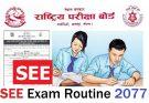 see exam routine
